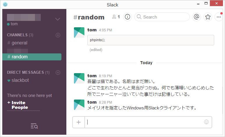 メイリオを指定したWindows用Slackクライアントを作った
